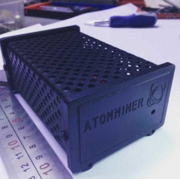 atomminer2